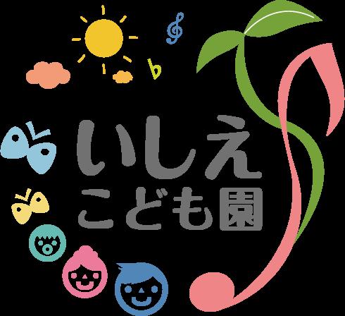 石江保育園様ロゴを作成しました