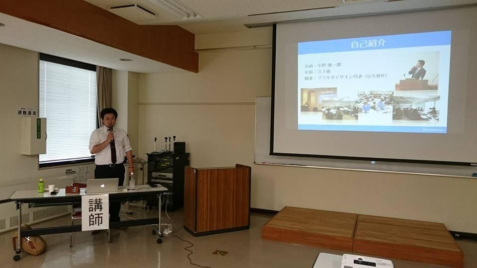 情報整理術(青森県総合社会教育センター様職員研修)-2