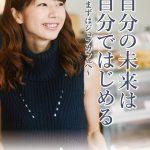ポスター:青森県若年者就職支援センター「ジョブカフェあおもり」