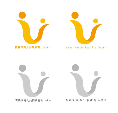 ロゴデータ4:青森県男女共同参画センター様