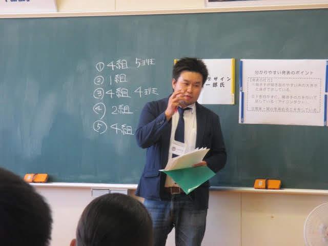 青森市内の中学校にてPR手法に関して助言者としてお招きいただきました。